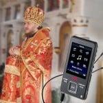 Підбірка проповідей архієпископа Боярського Феодосія в Неділі по П'ятидесятниці