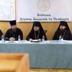 Архієпископ Феодосій взяв участь в засіданні Вченої Ради Київської духовної академії
